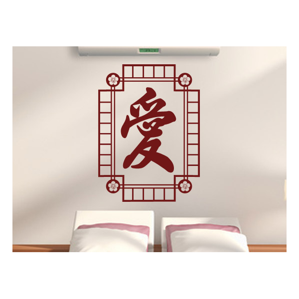 Textos y letras en japon s vinilos de paredes - Letras vinilo pared ...
